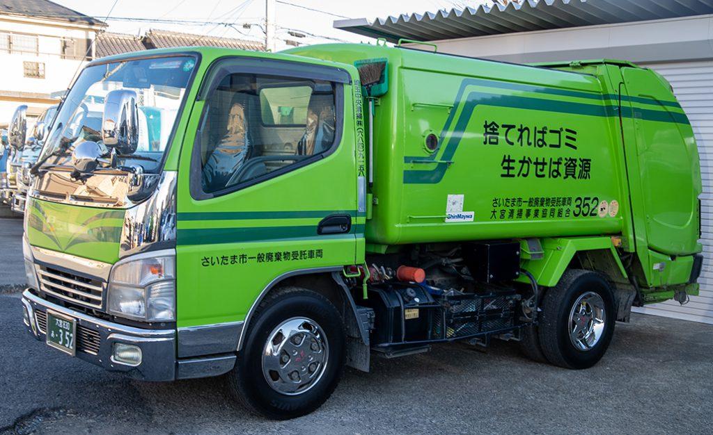さいたま市家庭ゴミ回収(可燃物)