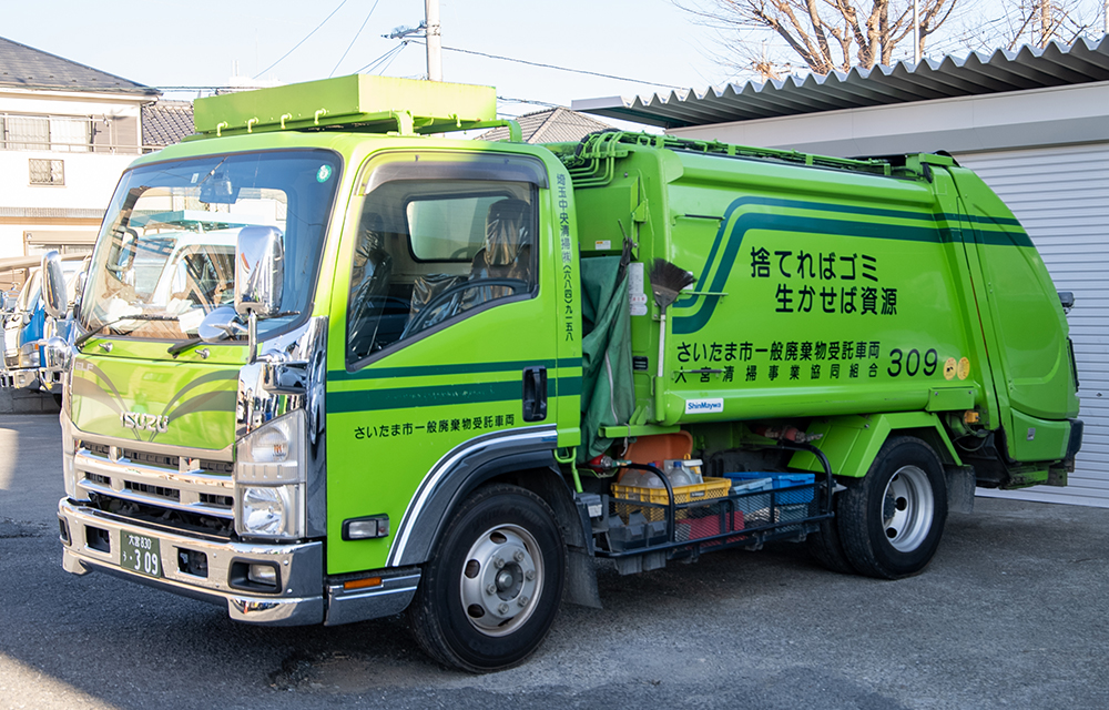 さいたま市家庭ゴミ回収(不燃物)