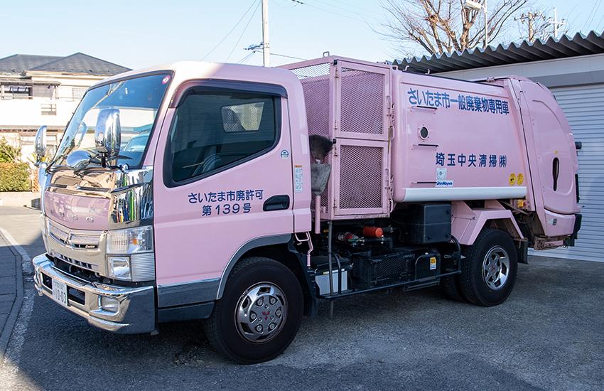 さいたま市事業系一般廃棄物4t